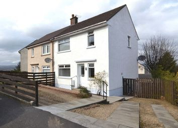 Thumbnail 2 bed semi-detached house for sale in Oakwood Drive, Beith