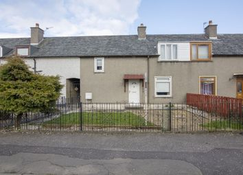 Thumbnail 2 bedroom terraced house to rent in Newpark Road, St. Ninians, Stirling