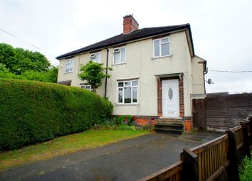 Thumbnail 3 bedroom semi-detached house to rent in Cambridge Street, Spondon, Derby