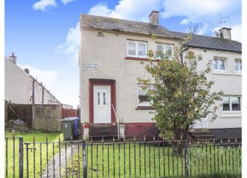 Thumbnail 2 bedroom end terrace house for sale in Noldrum Gardens, Glasgow