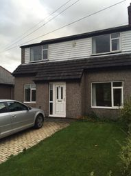 Thumbnail 2 bed semi-detached house to rent in South End, Durham