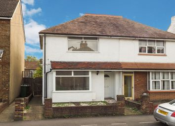 Thumbnail 3 bed semi-detached house for sale in Gander Green Lane, Sutton
