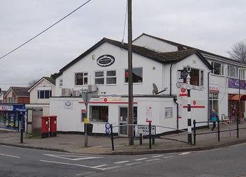 Thumbnail Retail premises for sale in 61 High Street, Southampton, Hampshire
