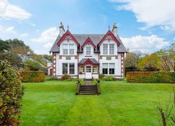 Thumbnail 5 bed detached house for sale in Kenmore Street, Aberfeldy