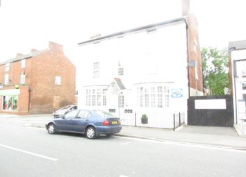 Thumbnail 2 bedroom flat to rent in Clearway House Industrial Estate, Overthorpe Road, Banbury