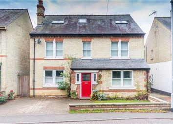 Thumbnail 5 bedroom detached house for sale in Cambridge Road, Impington, Cambridge