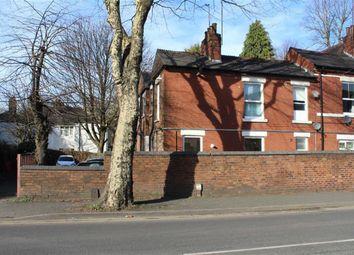 Thumbnail Studio to rent in Bath Road, Wolverhampton, Wolverhampton, West Midlands