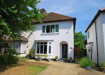 Thumbnail 2 bed semi-detached house for sale in Priory Road, Chessington