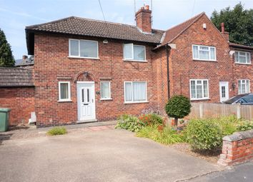 2 bed semi-detached house for sale in Laburnum Street, Hollingwood, Chesterfield S43