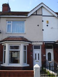 Thumbnail 3 bed terraced house to rent in Carr Road, Fleetwood