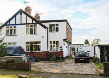 Thumbnail Semi-detached house for sale in Portnalls Road, Coulsdon