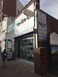 Thumbnail Retail premises to let in High Street, Birmingham
