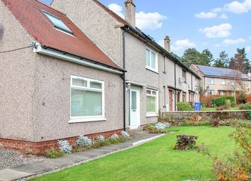 Thumbnail 4 bed end terrace house for sale in Cameron Crescent, Kippen, Stirling