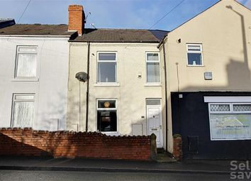Thumbnail 2 bedroom terraced house for sale in Market Street, Chesterfield, Derbyshire