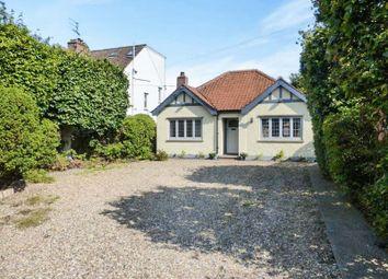 Thumbnail 3 bed detached bungalow for sale in Gorleston Road, Oulton, Lowestoft