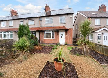 Thumbnail 3 bedroom end terrace house for sale in Ansty Road, Wyken, Coventry