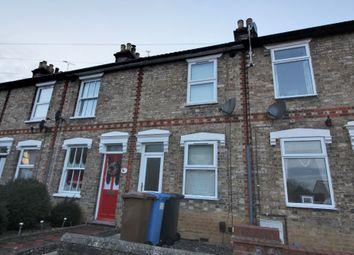 2 bed terraced house for sale in Waveney Road, Ipswich IP1