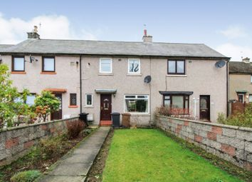 2 bed terraced house for sale in Greenfern Avenue, Aberdeen AB16