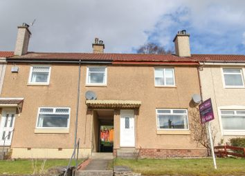 Thumbnail 2 bed terraced house for sale in Montrose Gardens, Kilsyth, Glasgow