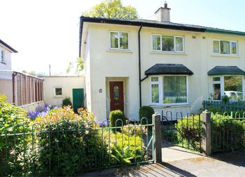 Thumbnail 3 bed semi-detached house for sale in 5 Latrigg Close, Keswick, Cumbria
