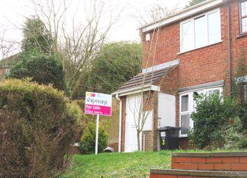 Thumbnail 2 bedroom end terrace house for sale in Watsons Green Fields, Dudley