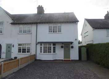 Thumbnail 2 bed end terrace house for sale in Cunliffe Walk, Garden Village, Wrexham
