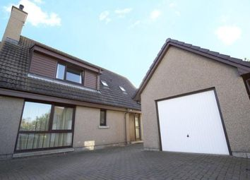 Thumbnail 4 bed detached house to rent in Duff Drive, Oldmeldrum, Inverurie