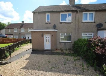 Thumbnail 2 bed semi-detached house to rent in Lauder Crescent, Wishaw