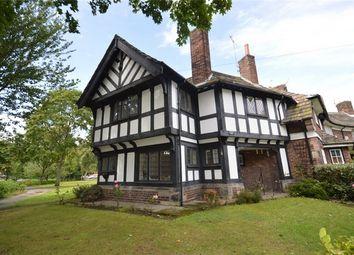 Thumbnail 3 bedroom end terrace house for sale in Duke Of York Cottages, Port Sunlight, Merseyside