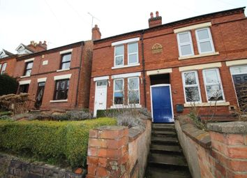 Thumbnail 2 bed semi-detached house for sale in Loughborough Road, Hathern, Loughborough