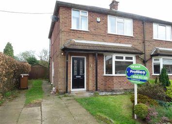 Thumbnail 3 bed semi-detached house for sale in Brockhurst Avenue, Burbage, Hinckley