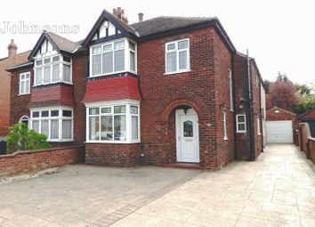 Thumbnail 4 bed semi-detached house for sale in Thorne Road, Wheatley Hills, Doncaster.