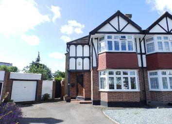 Thumbnail 3 bedroom semi-detached house for sale in Austyn Gardens, Berrylands, Surbiton