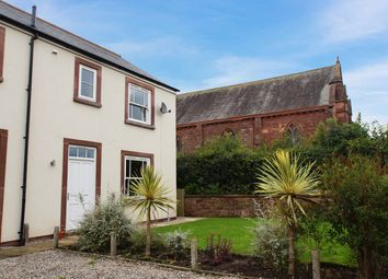 Thumbnail 2 bed end terrace house for sale in St Cuthberts Close, Wigton