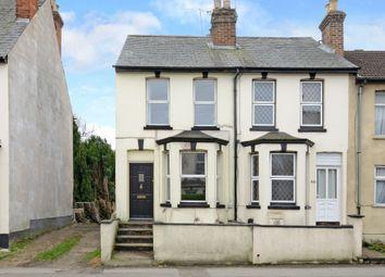 Thumbnail 2 bed end terrace house for sale in Ash Road, Aldershot