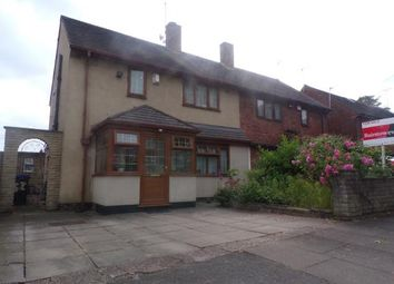 Thumbnail 3 bed end terrace house for sale in Greenfield Road, Great Barr, Birmingham, West Midlands