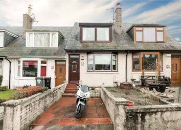 Thumbnail 2 bed terraced house for sale in Donview Road, Aberdeen