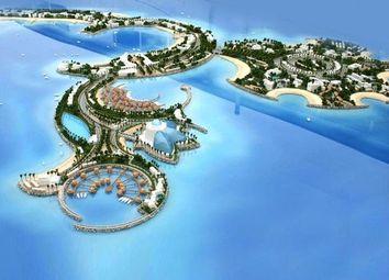 Thumbnail Apartment for sale in Ras Al Khaimah, Ras Al Khaimah, Rest Of Uae, United Arab Emirates
