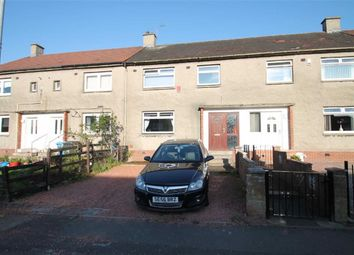 Thumbnail 3 bedroom terraced house for sale in Tweed Street, Larkhall, Lanarkshire