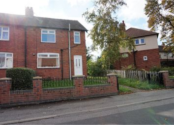 Thumbnail 2 bed end terrace house for sale in Clifford Avenue, Wakefield