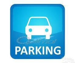Thumbnail Parking/garage for sale in 06190, Roquebrune-Cap-Martin, Fr
