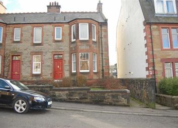Thumbnail 2 bed flat to rent in 60A, Victoria Terrace, Dunfermline