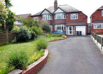 Thumbnail 4 bed semi-detached house for sale in Quinton Road West, Quinton, Birmingham