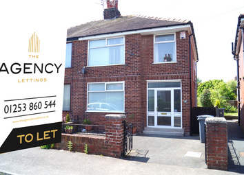 Thumbnail 3 bed semi-detached house to rent in Gretna Crescent, Cleveleys