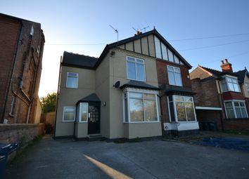 Thumbnail Studio to rent in Radcliffe Road, West Bridgford, Nottingham