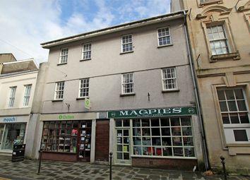 Thumbnail Retail premises to let in King Street, Carmarthen, Carmarthenshire