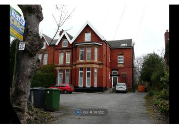 Thumbnail 2 bed flat to rent in Oxton, Merseyside