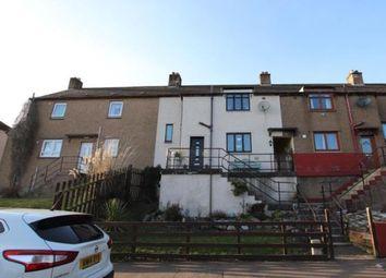 Thumbnail 3 bedroom terraced house for sale in Balbedie Avenue, Lochore, Lochgelly, Fife