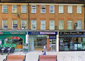 Thumbnail Commercial property for sale in The Broadway, Joel Street, Northwood