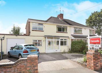 Thumbnail 4 bed semi-detached house for sale in Deyncourt Road, Wednesfield, Wolverhampton